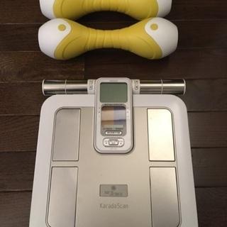 体重計とダンベル