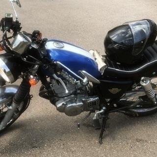函館発250 cc