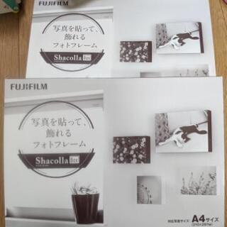 写真を貼って飾れるフレーム 新品 2箱