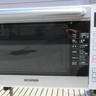 ☆アイリスオーヤマ IRIS OHYAMA MO-F1801 オ...