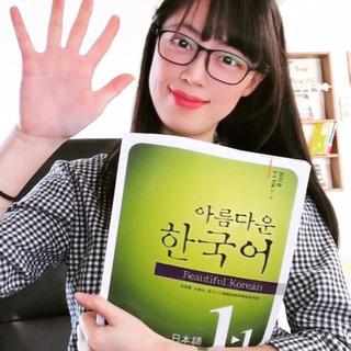 오늘도 재밌는 한국어!!) 札幌ラオン韓国語教室❤️