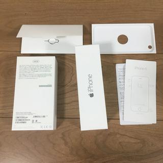 iPhone6 空き箱