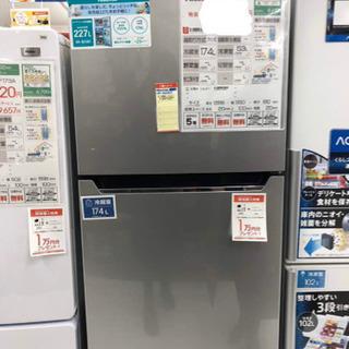 227L 冷蔵庫