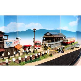Nゲージ 「坂道の駅舎」 ジオラマ 完成品 模型 ジオコレ