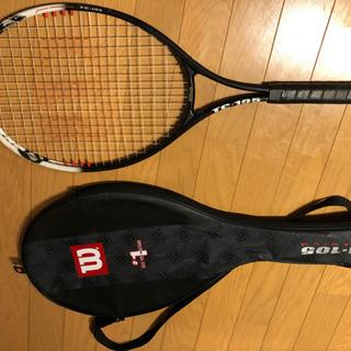 テニスラケットWilson (ケース付き) & テニスボールBr...