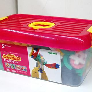 学研のニューブロック たっぷりセット Gakken おもちゃ た...