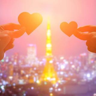 遠距離恋愛をしている貴方のためのエネルギーワーク zoomは半額...