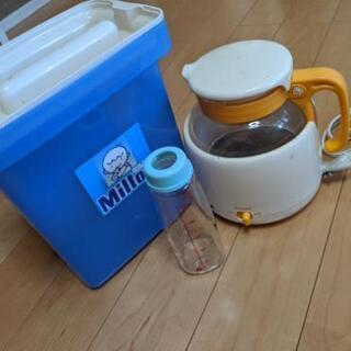 哺乳瓶 ミルトン箱 調乳ポット