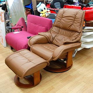 パーソナルチェア オットマン付き リクライニング 回転椅子 ブラ...