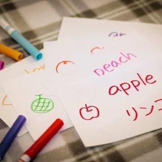 にほんご japanese language class online