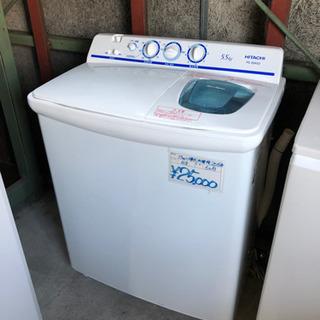 日立 5.5キロ 2層式洗濯機