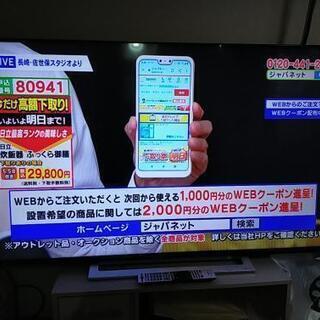 東芝 55型テレビ レグザ 55M520X 4Kチューナー内蔵 ...
