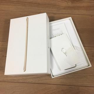 iPad mini 空き箱