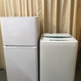 S-040  冷蔵庫2017年製+洗濯機2018年製 セット販売