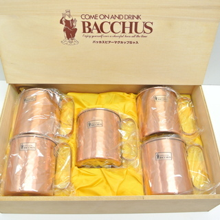 銅製 バッカス ビアマグ ビールジョッキ