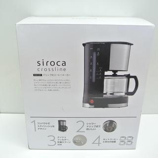 未使用品 Siroca ドリップ式コーヒーメーカー SCM-401