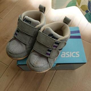 子供靴 12.5 ASICS