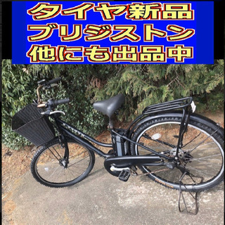 ✴️✴️タイヤ新品✳️✳️ R6E 電動自転車 I38N ☯️☯...