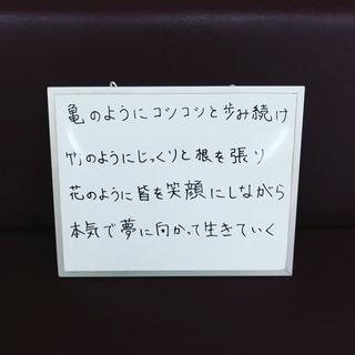 〜4月7日の空き情報〜