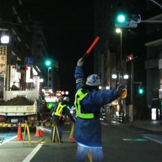 道路工事の交通誘導員で20万円以上稼げます!