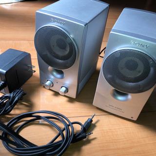 アクティブスピーカーSONY SRS-Z1000