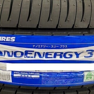 トーヨー ナノエナジー3+ 165/65R14 4本セット組替込み