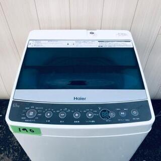 ☺️高年式☺️190番 ハイアール✨全自動電気洗濯機✨JW-C55A‼️