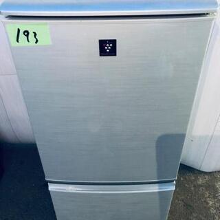 193番‼️プラズマクラスター搭載‼️SHARP✨冷凍冷蔵…