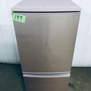 197番 SHARP✨ノンフロン冷凍冷蔵庫✨SJ-14W-P‼️