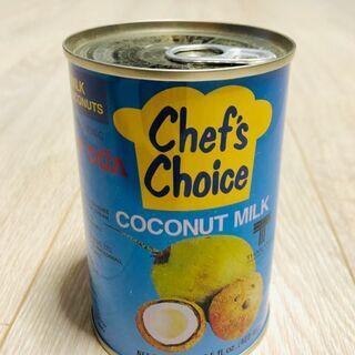 ユウキ ココナッツミルク3個セット
