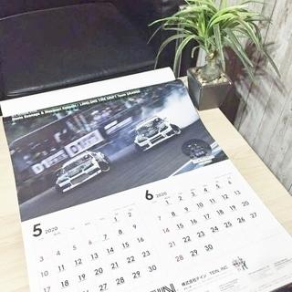 新品 TEIN 2020年 カレンダー