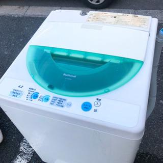 🌈激安🈹洗濯機4.2KG🌟大SALE🌟当日配送🚗オススメ‼️
