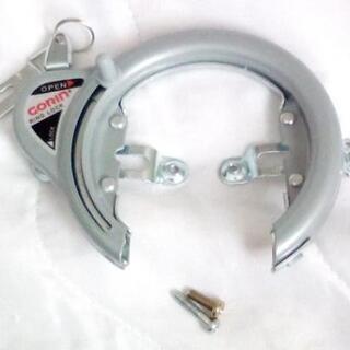 中古 CORIN 自転車 リング ロック 鍵 後輪用 ほぼ未使用品