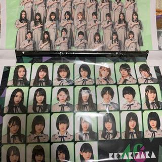 欅坂46 ローソン タペストリー
