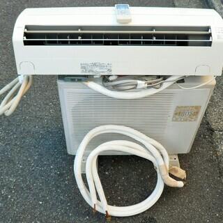 ☆富士通 FUJITSU AS-E22V-W インバーター冷暖房...