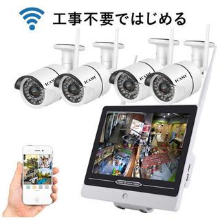 【緊急値下げ中!!】⚠️工事不要!!⚠️防犯カメラ4台モニター付