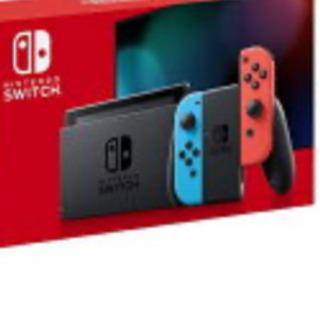 任天堂Switch譲ってください