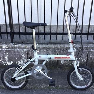 <新品同様>ハーレーダビットソン・14インチ・折りたたみ自転車