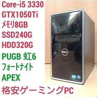 格安ゲーミングPC Intel Core-i5 GTX1050T...