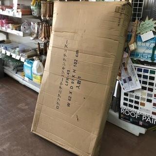 【展示品処分特価】 ログファニチャー ロッキングチェア 無塗装 組立品
