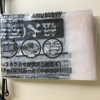 神戸市事業系ごみ指定袋 粗大不燃ごみ 45l 14枚