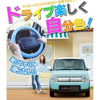 自動車用 シリコン製 ハンドルカバー 超撥水 おしゃれ 簡単コー...