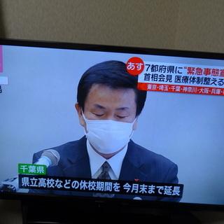 【値下げ】三菱液晶40インチテレビ「LCD-40ML7」オートタ...