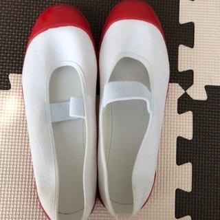 上靴(24.0センチ)