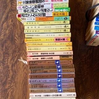 赤川次郎文庫本他28冊