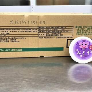 マルハニチロ 冷凍ぶどうゼリー 国産果汁 40g 40個入