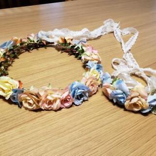 花冠&腕輪