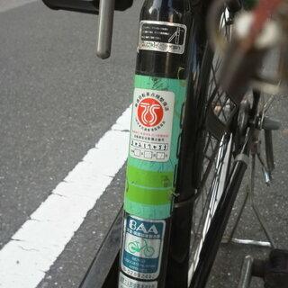 子供乗せ自転車、内装3段、オートライト