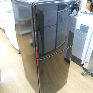 三菱 2ドア 冷蔵庫 136L MR-14N-B ミツビシ 20...