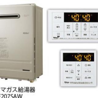 湯沸し器 給湯器 ビルトインコンロ 取付取外し工事致します。持込機OK
